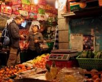 Mini Traper - Chengdu, targowanie ceny