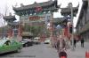 Mini Traper - Chengdu, Klasztor Wenshu